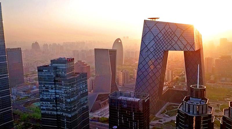 北京合法航拍 长安街 国贸cbd